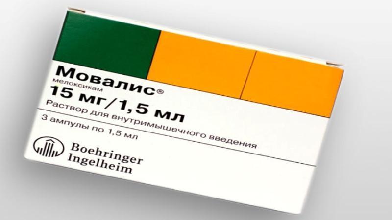 Как применять лекарство Артрозан