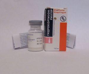 Как применять суспензию гидрокортизона для лечения суставов