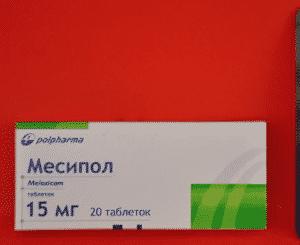 Как применять препарат Месипол