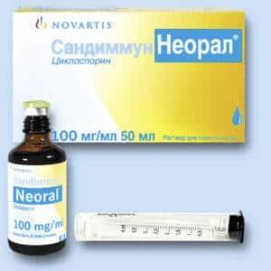 Как применять препарат Сандиммун Неорал