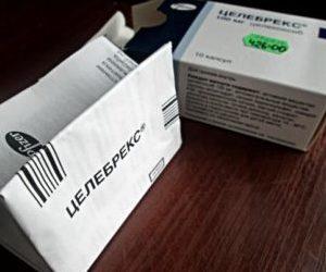 Как принимать лекарство Целебрекс