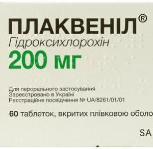 Как принимать препарат Плаквенил