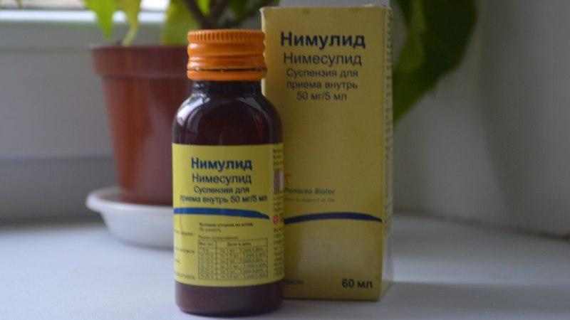Как применять препарат Нимулид
