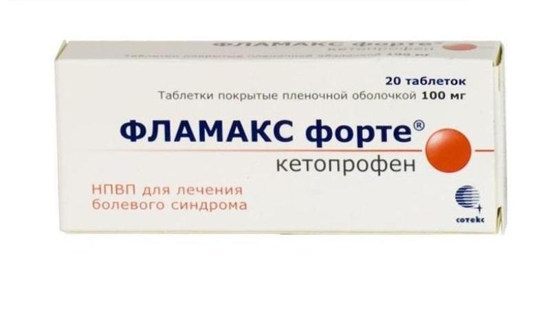 Как применять препарат Фламакс