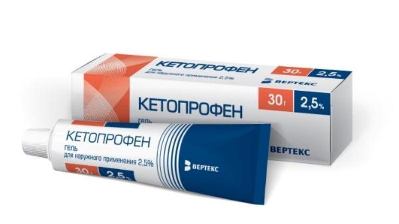 Как применять препарат Кетопрофен