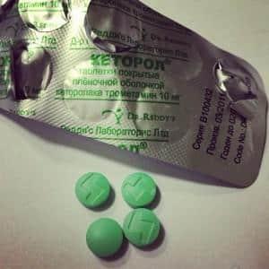 Как применять препарат Кеторол
