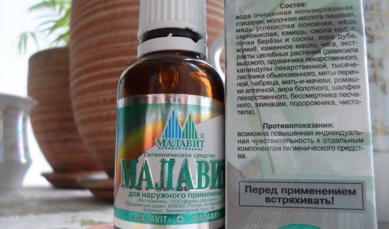 Как применять препарат Малавит