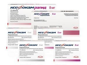 Как применять препарат Ксефокам