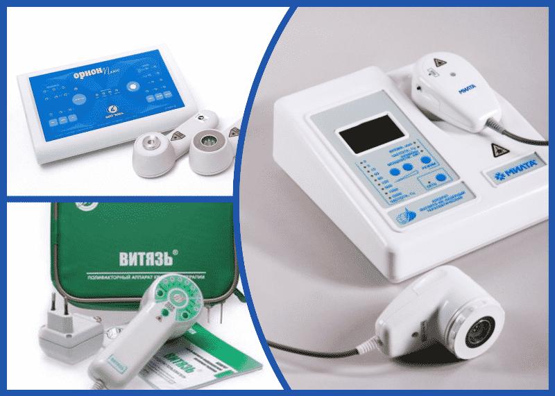 Аппараты для домашней лазеротерапии