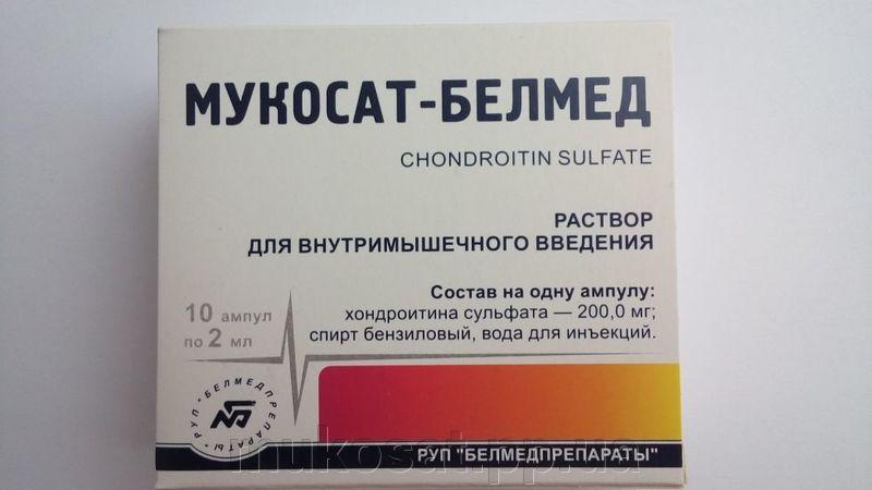 Как применять препарат Артрадол