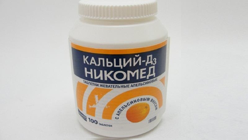 Какие есть препараты с кальцием