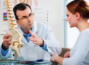 Что такое неоартроз