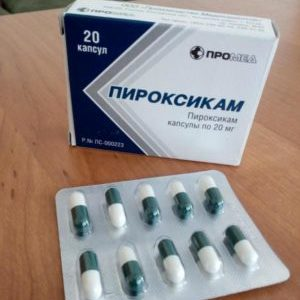 Как применять препарат Пироксикам