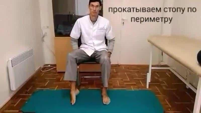Как лечить остеоартроз голеностопного сустава
