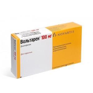 Как применять препарат «Индометацин»