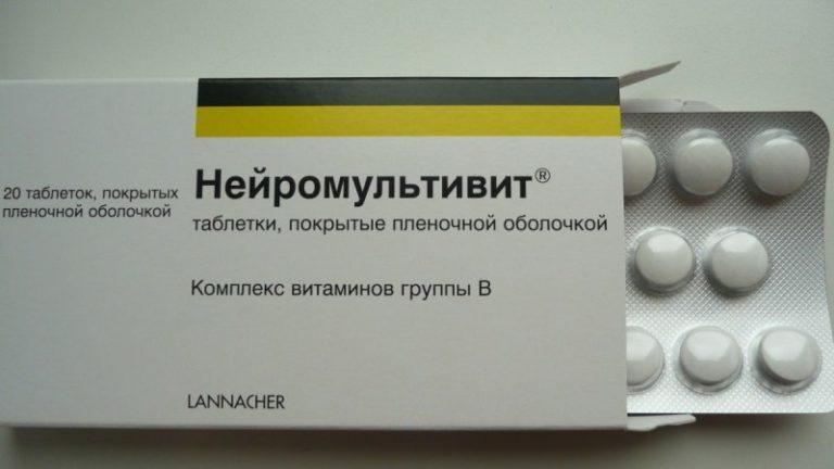 Таблетки от алкоголизма с витаминами группы в
