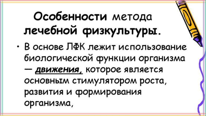 Изображение - Упражнения для укрепления связок плечевого сустава kak-ukrepit-svyazki-plechevogo-sustava_1