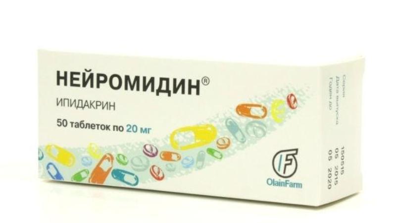 Как применять препарат Нейромидин