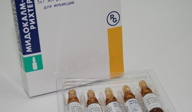 Как принимать препарат Мидокалм