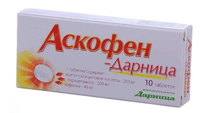 Как применять препарат Аскофен