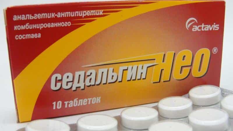 Как применять препарат Седальгин Плюс