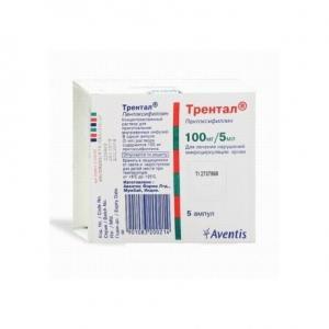 Как принимать препарат Трентал