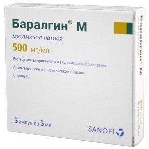 Как принимать препарат Баралгин