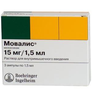Как применять таблетки Мовалис