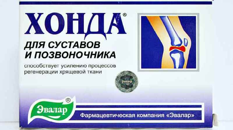 Изображение - Мазь хонда для суставов отзывы instrukciya-po-primeneniyu-honda-glyukozamin-maksimum-3