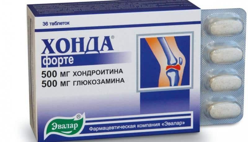Изображение - Мазь хонда для суставов отзывы instrukciya-po-primeneniyu-honda-glyukozamin-maksimum-5