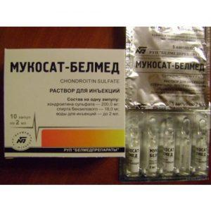 Как применять препарат Мукосат