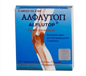 Изображение - Обезболивающие инъекции при болях в суставах 45247_obezbolivayushhie-inektsii-pri-bolyah-v-sustavah7-e1525874284949