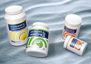 Какие препараты кальция лучше при остеопорозе