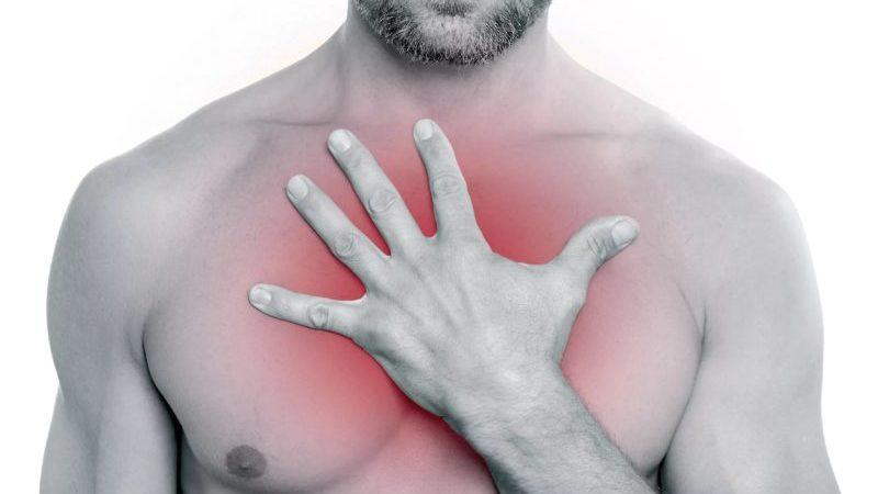 Как лечить воспаление мечевидного отростка грудины