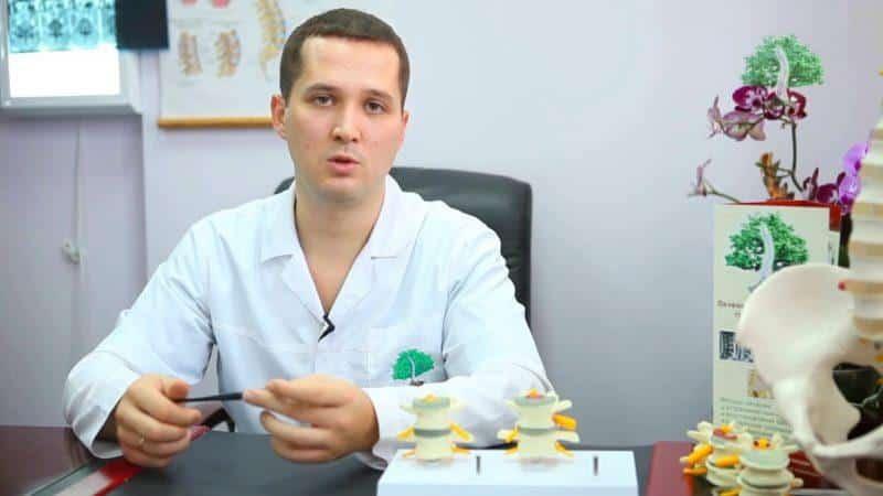 Как лечить протрузию грудного отдела