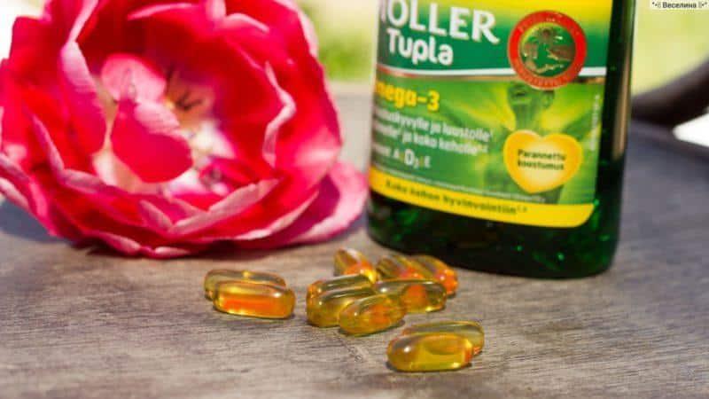 Как принимать витамины Омега 3