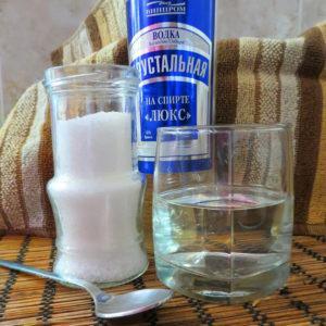 Как сделать компресс из водки