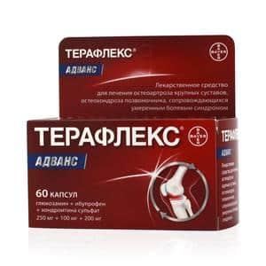 Уколы Афлутоп помогут при остеохондрозе