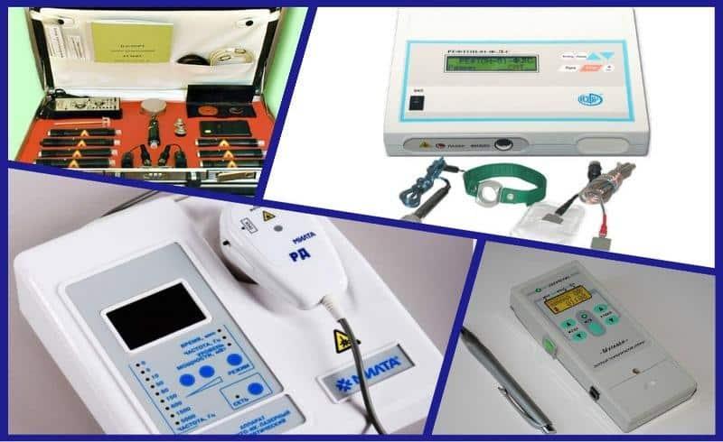 Магнитолазерные аппараты