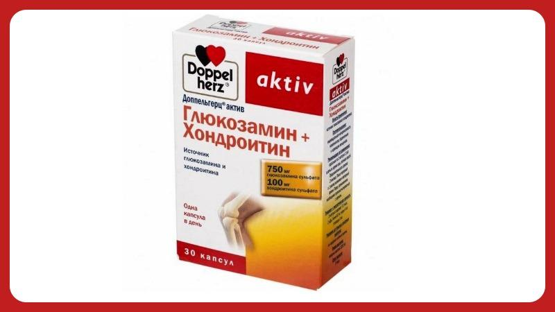 Доппельгерц актив глюкозамин+хондроитин