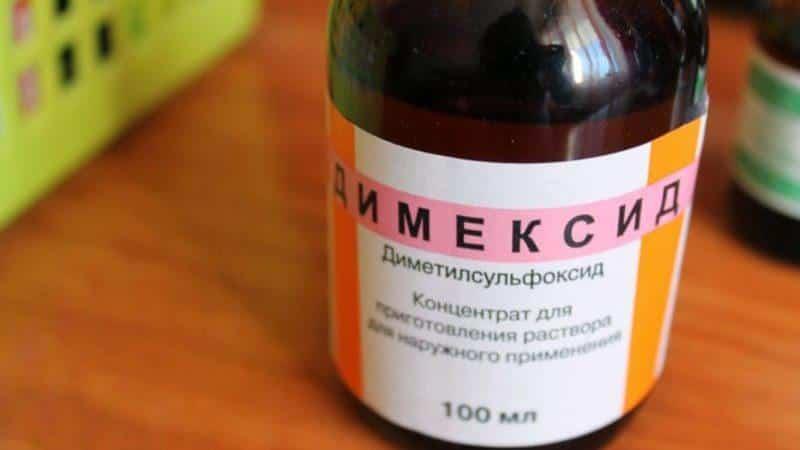 Как лечить пяточную шпору димексидом