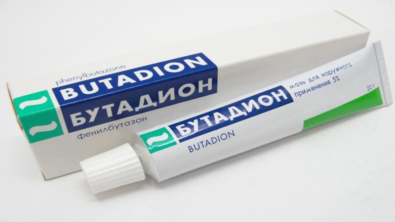 Как применять препарат Бутадион