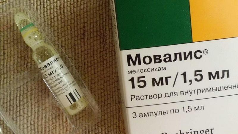 Как применять таблетки Мелоксикам