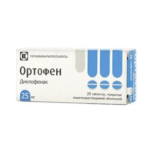 Как применять таблетки Ортофен