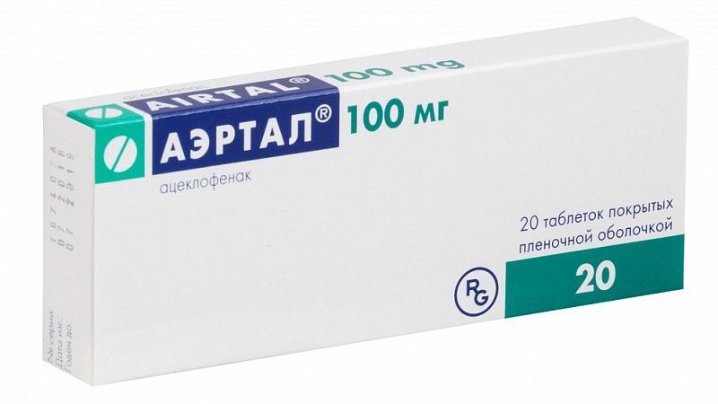 Как применять препарат Аэртал