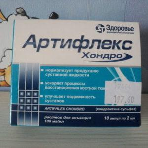 Как применять препарат Артифлекс