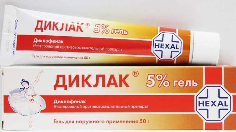 Как применять препарат Диклак