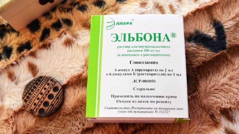 Как применять препарат Эльбона
