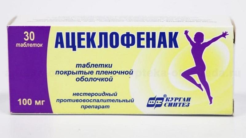 Как применять таблетки Ацеклофенак