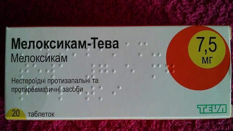 Как применять таблетки Мелоксикам-Тева